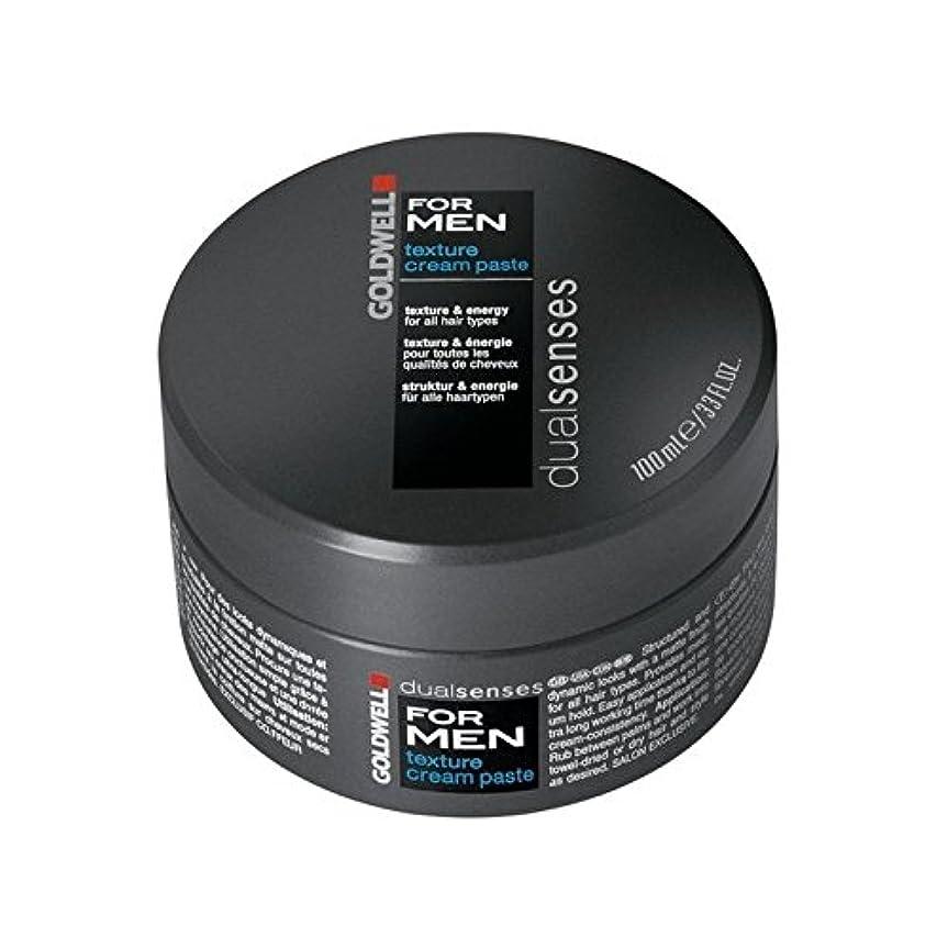 ポーターはぁフレア男性のテクスチャーのクリームペースト(100ミリリットル)のためのの x4 - Goldwell Dualsenses For Men Texture Cream Paste (100ml) (Pack of 4) [並行輸入品]