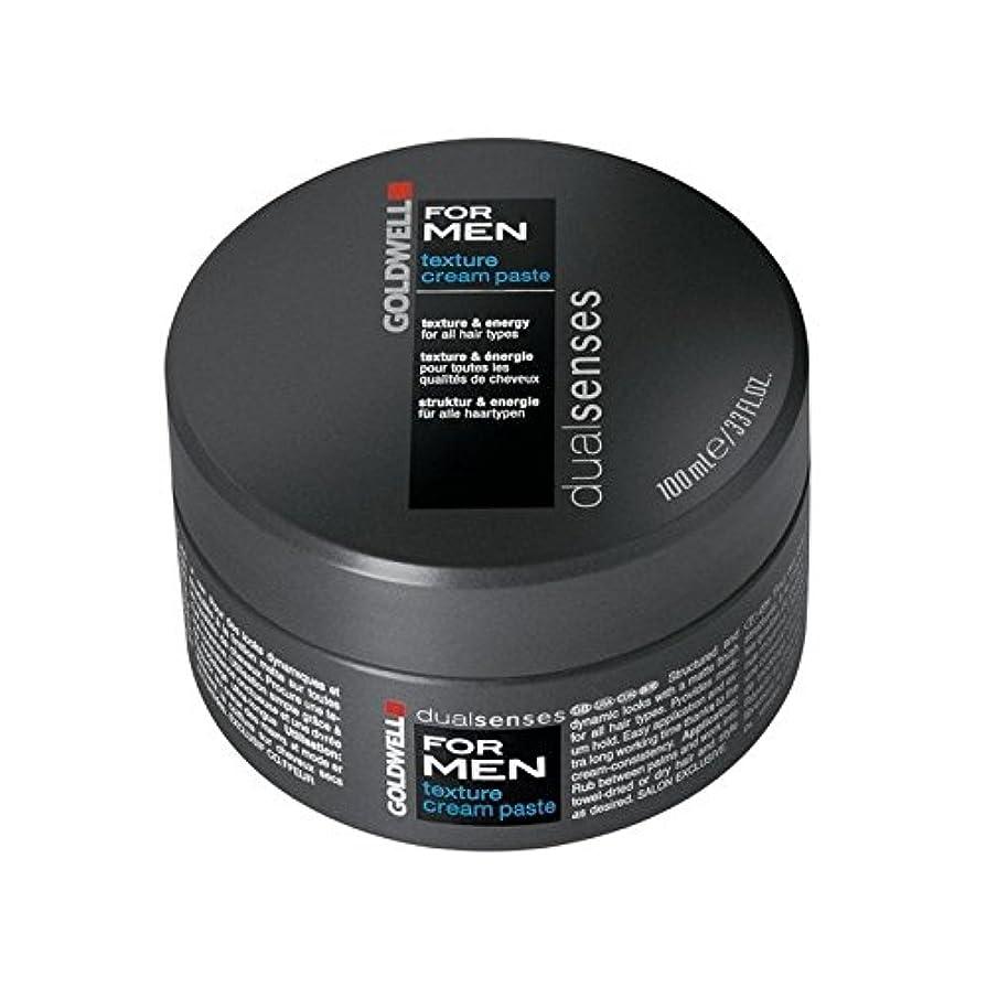 電信血色の良いアパル男性のテクスチャーのクリームペースト(100ミリリットル)のためのの x4 - Goldwell Dualsenses For Men Texture Cream Paste (100ml) (Pack of 4) [並行輸入品]