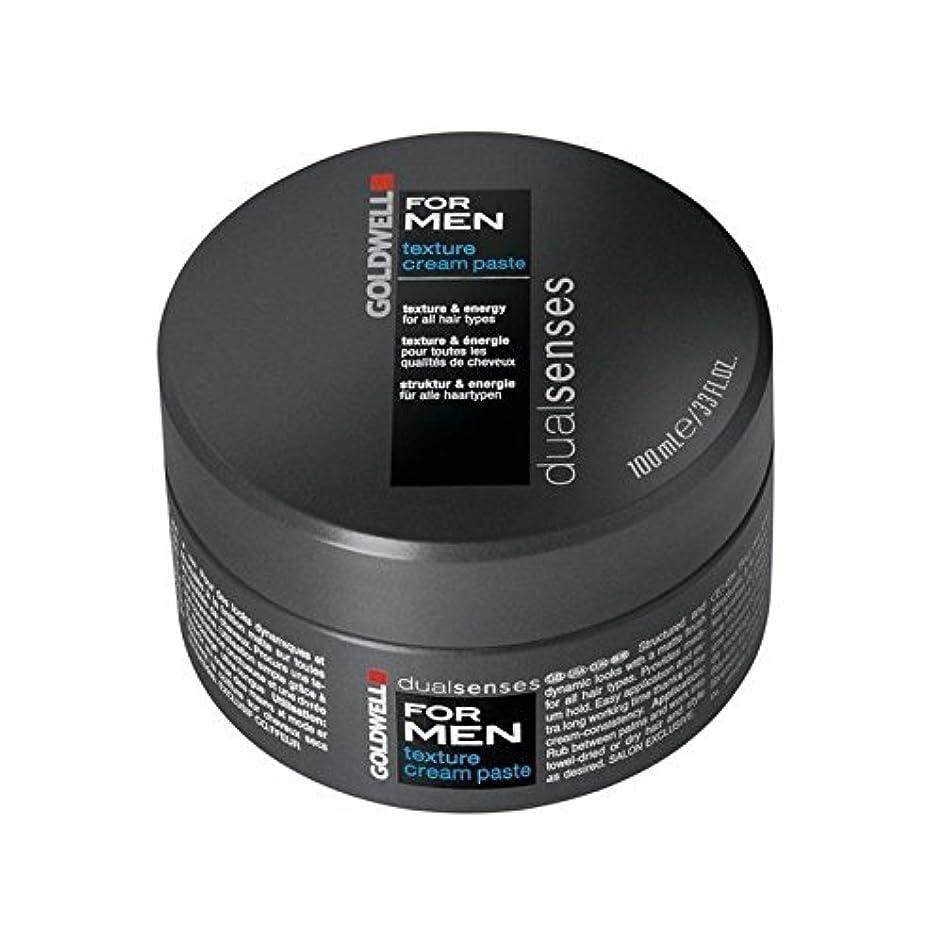 側架空のルーGoldwell Dualsenses For Men Texture Cream Paste (100ml) - 男性のテクスチャーのクリームペースト(100ミリリットル)のためのの [並行輸入品]