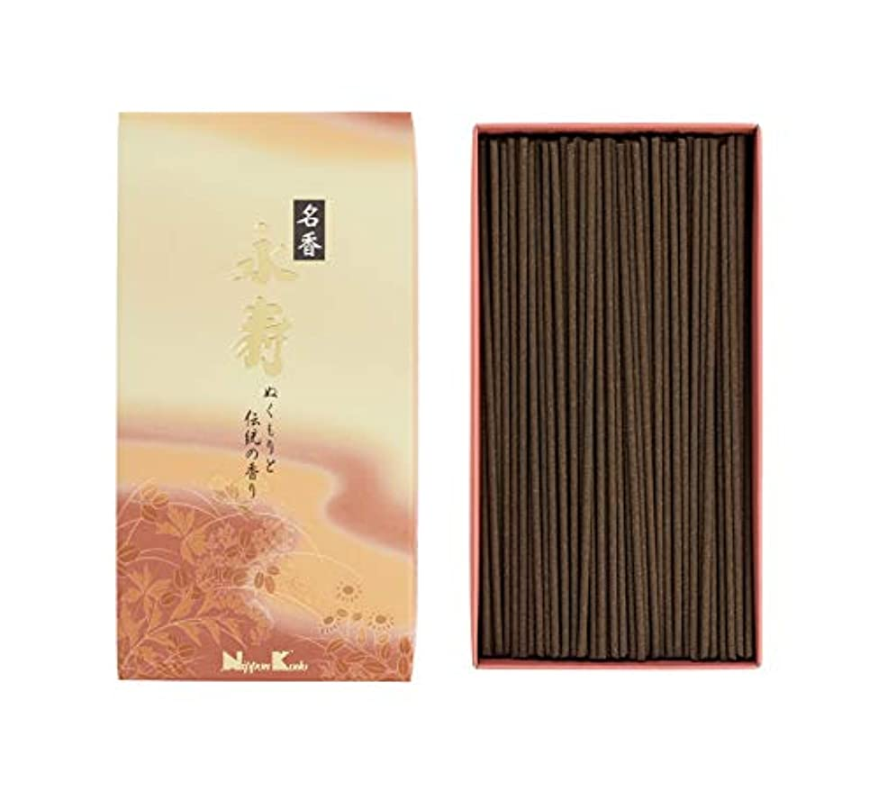 連合中級特権名香 永寿 バラ詰 22051