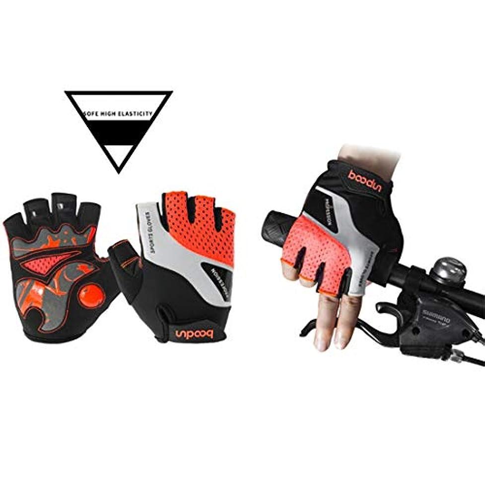 ビデオ通訳素敵なYIJUPIN フィットネス用グローブヨガステレオスコピックサイクリンググローブアウトドアクライミング、耐摩耗性耐摩耗性通気性手袋 (色 : オレンジ, サイズ : XL)