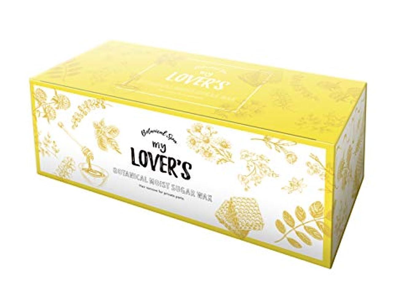 記憶に残る靄トランペットMy Lover's my LOVER'S ボタニカルモイストシュガーワックス 1コ入 4589805610042