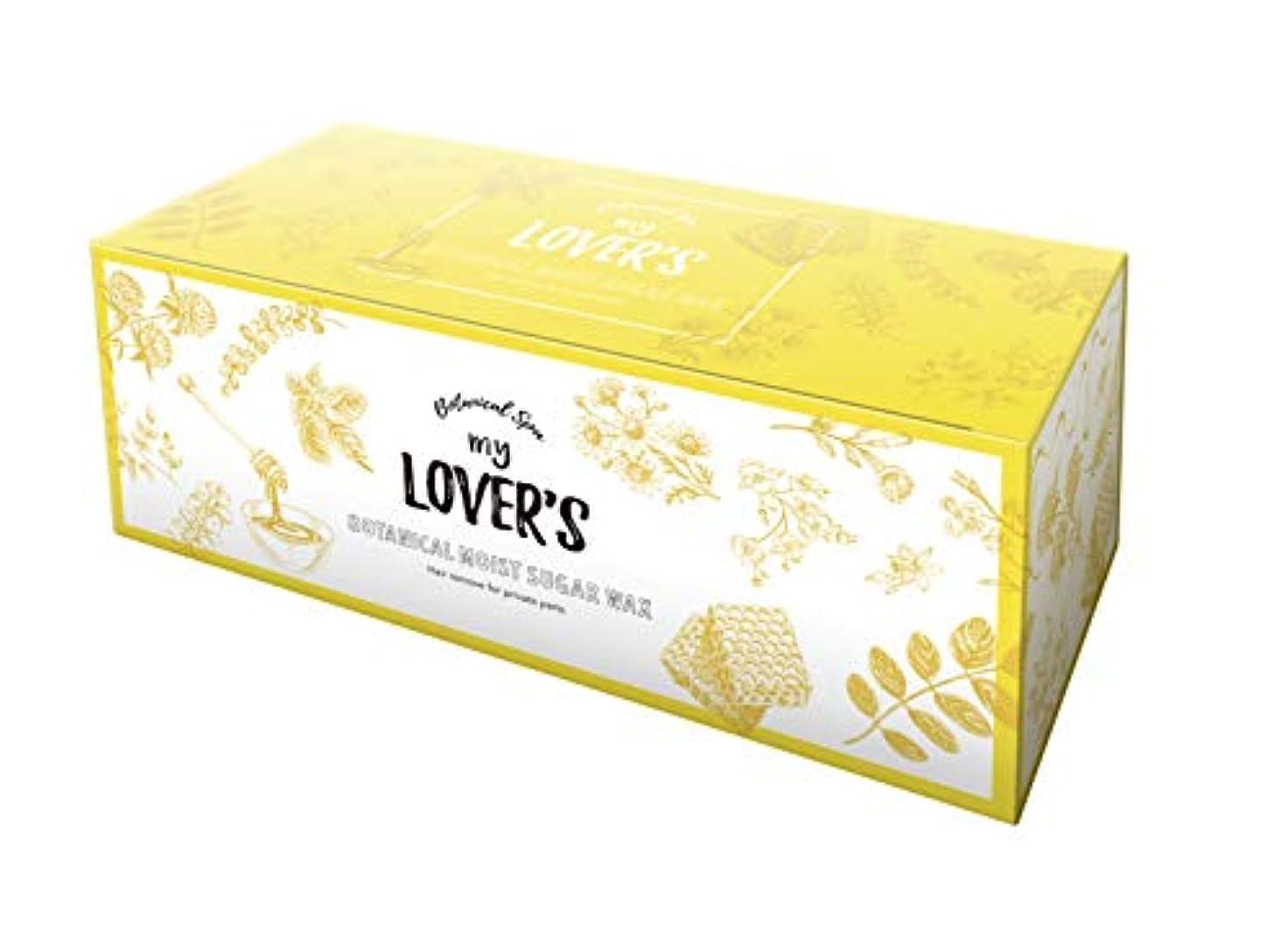 豊富に火山力強いMy Lover's my LOVER'S ボタニカルモイストシュガーワックス 1コ入 4589805610042