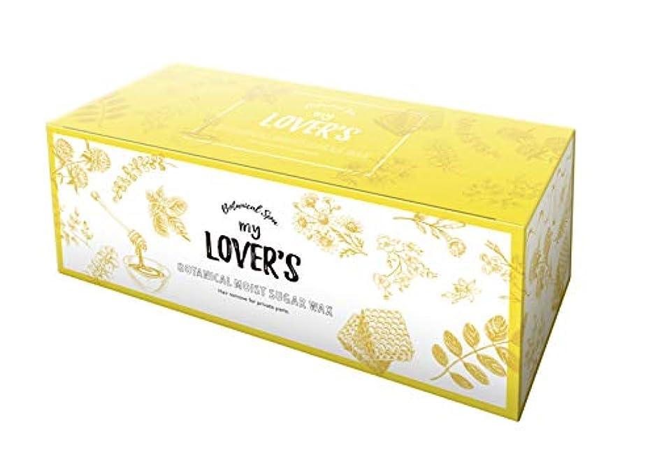 ヘビー後方に信条My Lover's my LOVER'S ボタニカルモイストシュガーワックス 1コ入 4589805610042