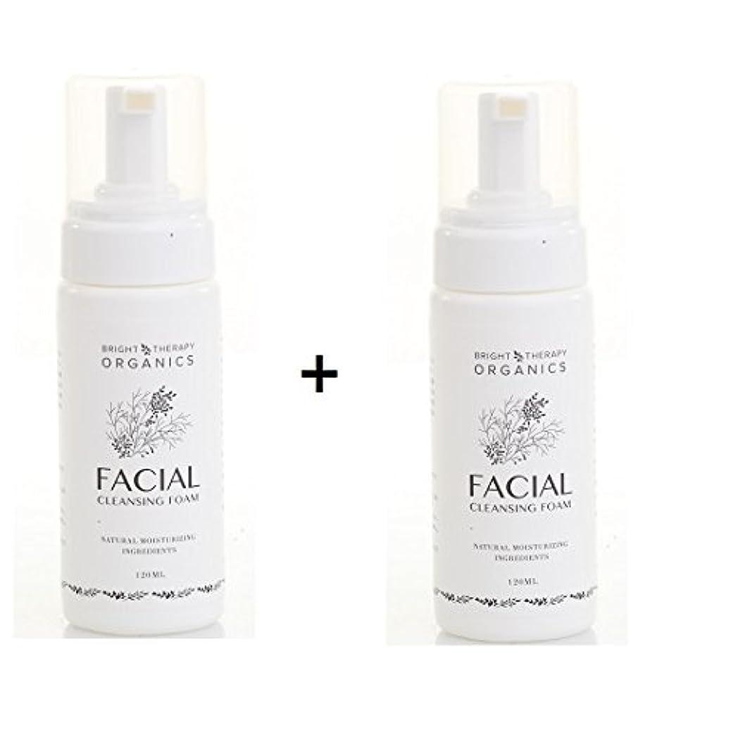 油医学合併Brighttherapy(ブライトセラピー)オーガニック洗顔フォーム 2本セット