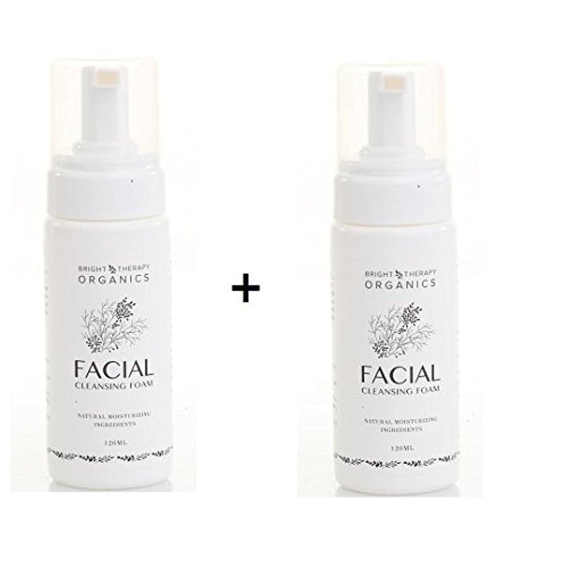 不幸広範囲に最大のBrighttherapy(ブライトセラピー)オーガニック洗顔フォーム 2本セット