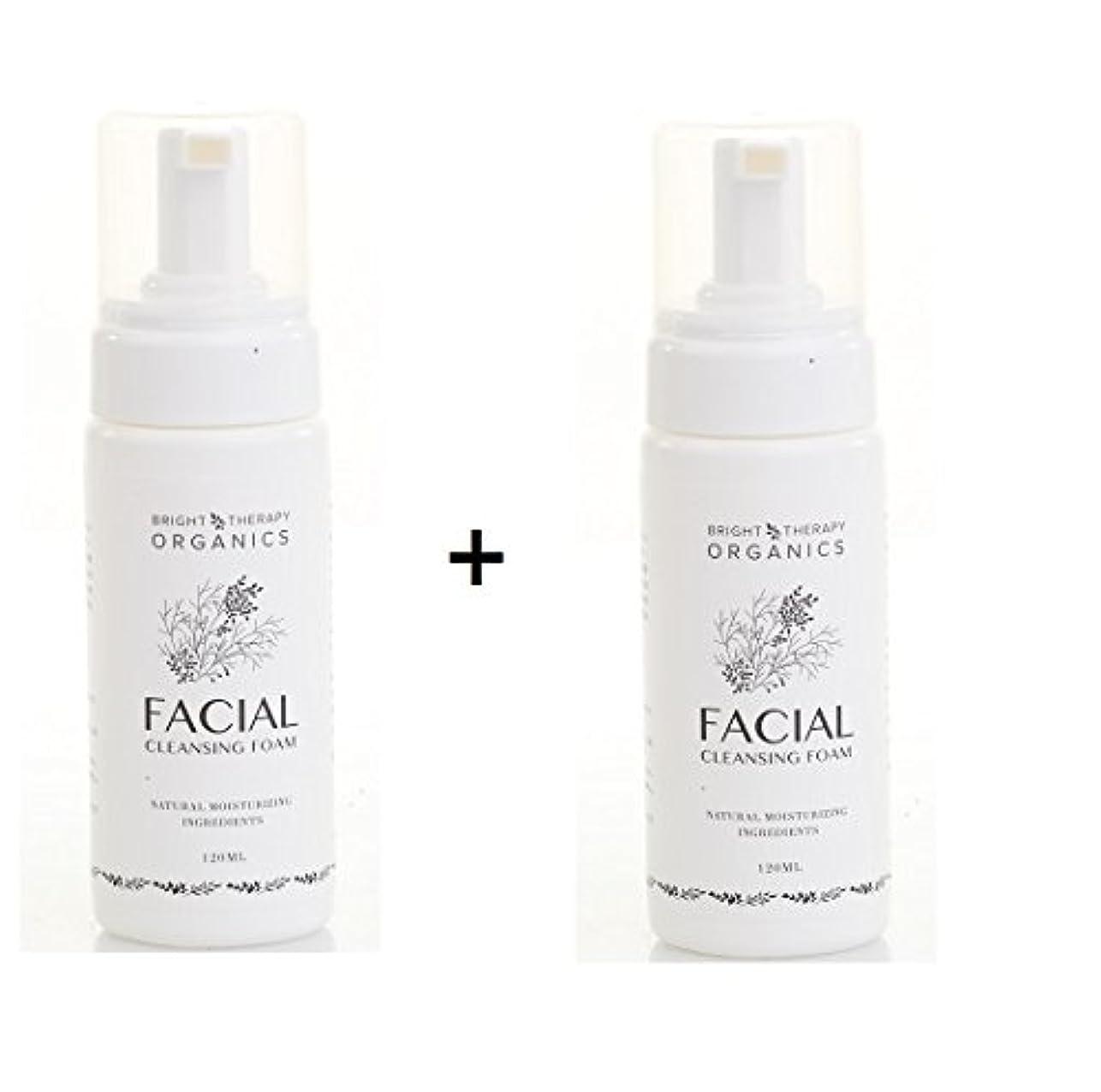 赤外線特異な化学薬品Brighttherapy(ブライトセラピー)オーガニック洗顔フォーム 2本セット