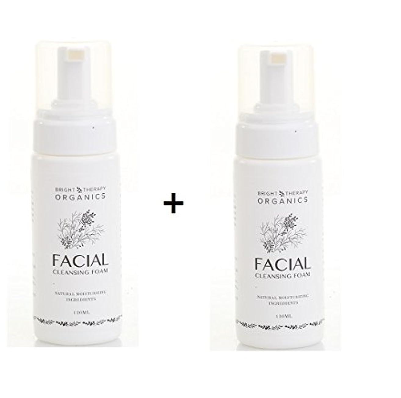 強化昇進カカドゥBrighttherapy(ブライトセラピー)オーガニック洗顔フォーム 2本セット