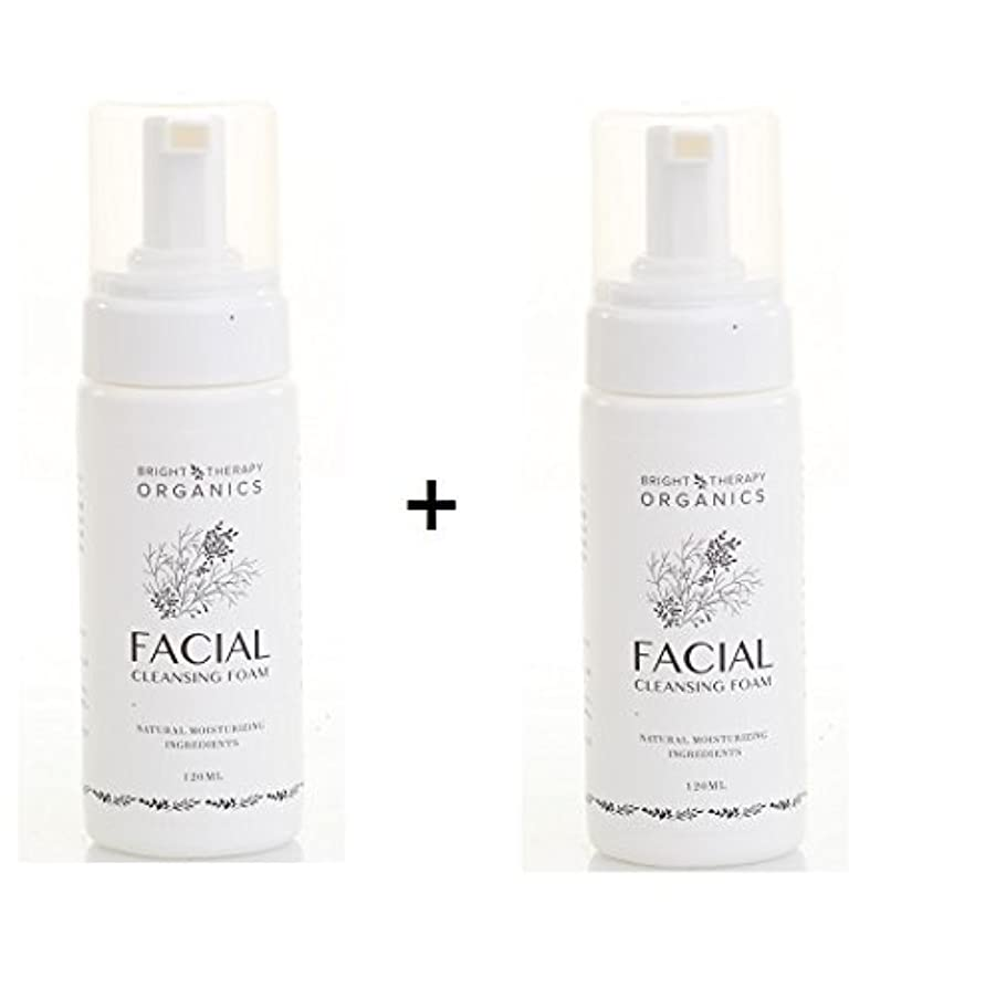 コロニー醸造所視力Brighttherapy(ブライトセラピー)オーガニック洗顔フォーム 2本セット