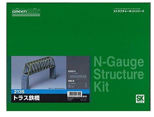 Nゲージ 2135 トラス鉄橋 (未塗装キット)