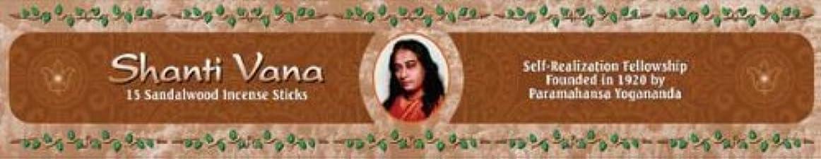 モットー規範拍手するShanti Vanaサンダルウッドお香