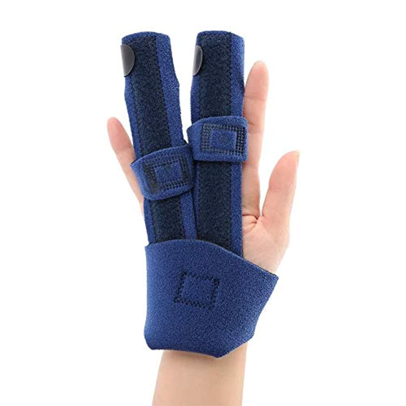 火山回答ヘロイン指の損傷のサポート、スプリント指の調整可能な指のスプリントサポートスタビライザーサポート捻support指のケアツール