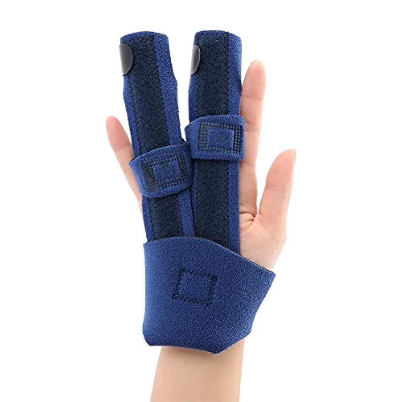 ヘクタールみすぼらしいスキャンダル指の損傷のサポート、スプリント指の調整可能な指のスプリントサポートスタビライザーサポート捻support指のケアツール