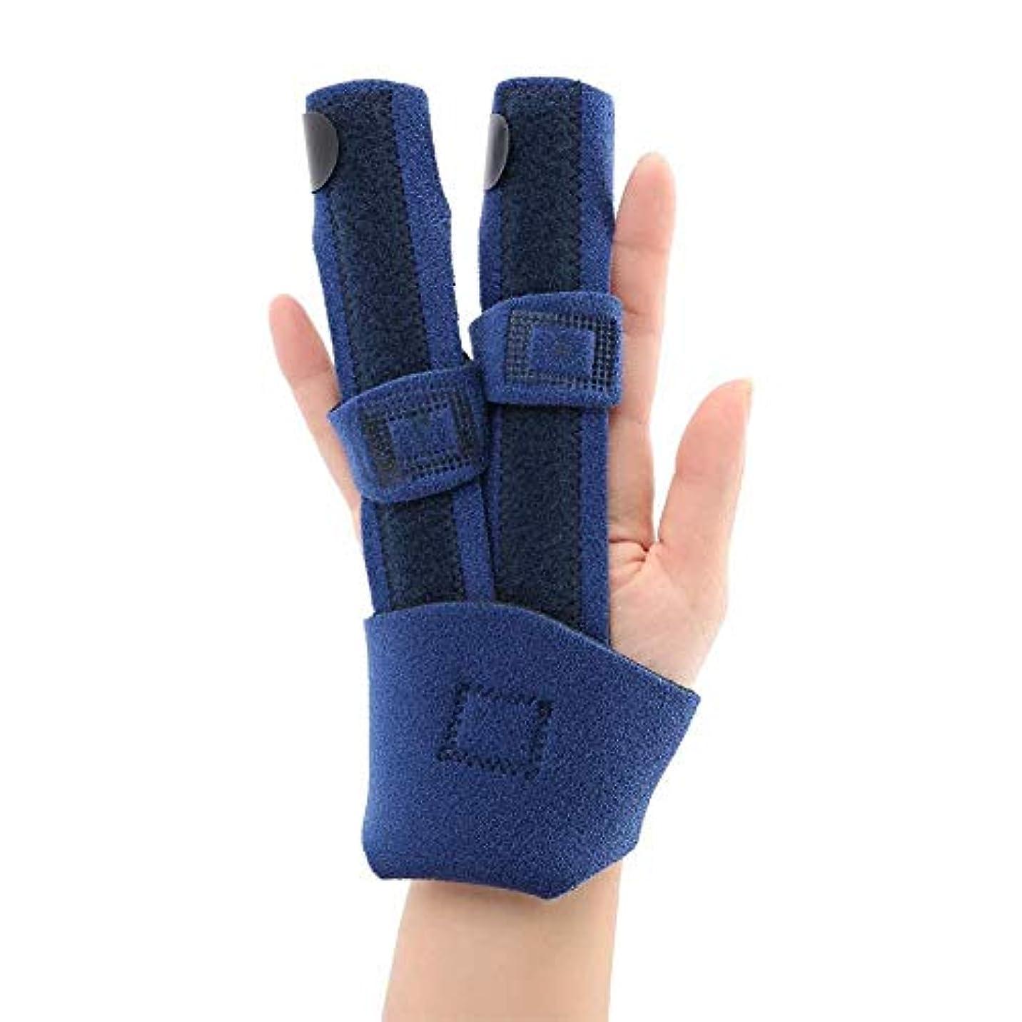 与える若者歯車指の損傷のサポート、スプリント指の調整可能な指のスプリントサポートスタビライザーサポート捻support指のケアツール