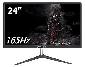 JN-T24165FHDR 24型ワイドFHD HDR対応LED液晶ゲーミングモニター