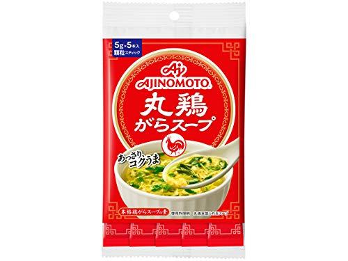 丸鶏がらスープ 5本入 袋25g