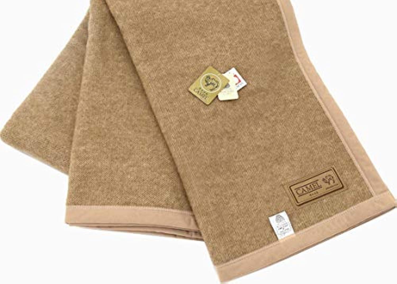 丸洗い 毛布 キャメル 毛布 ハーフサイズ 100x140cm 公式 三井毛織 国産J3910送料無料