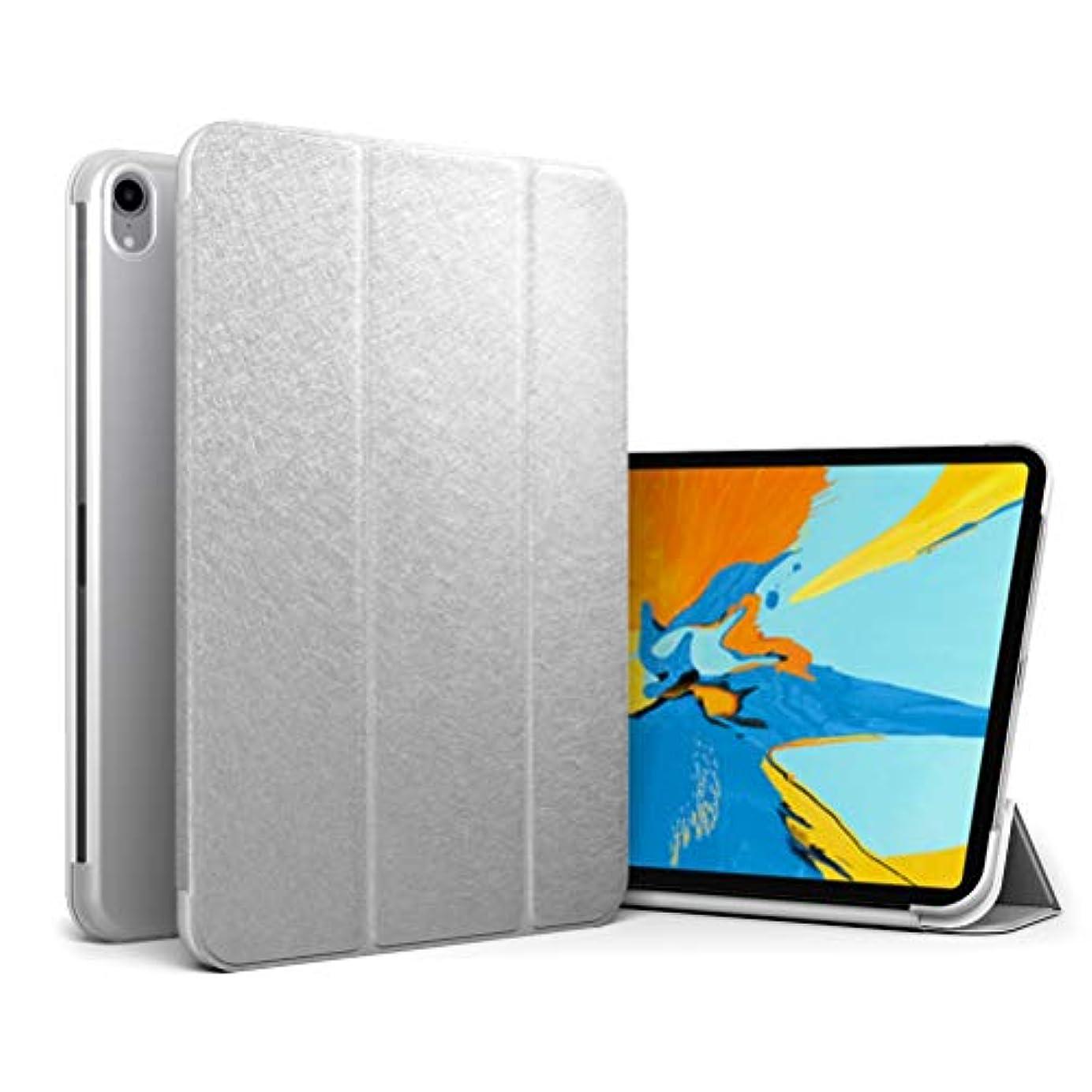 信頼好意首相2018 11型「iPad Pro」対応 【SLEO】スタンド機能付き iPad Pro 11
