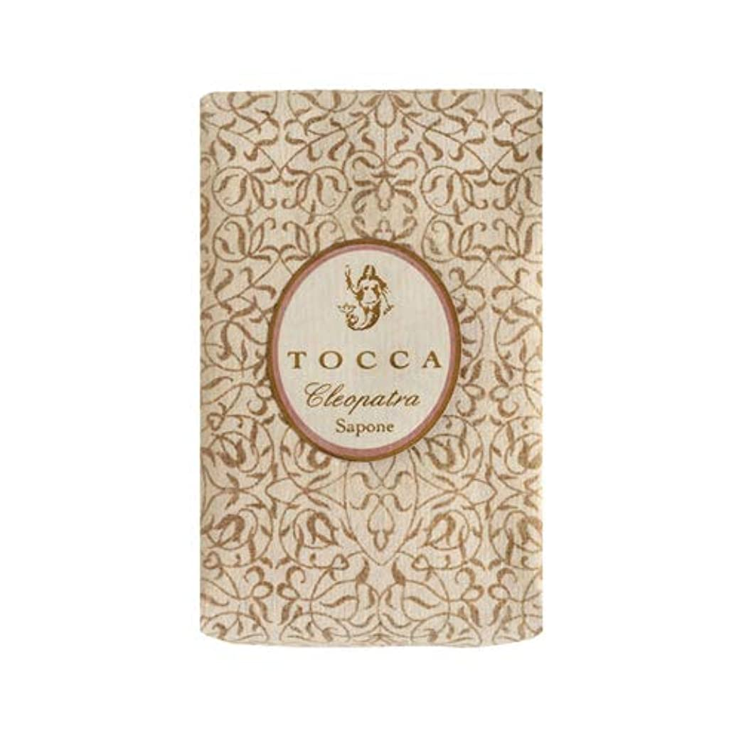 ダルセットについて重荷CONCENT TOCCA (トッカ) ソープバー 〔クレオパトラの香り〕