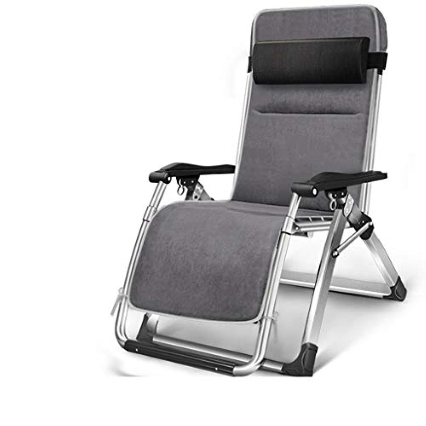 ドナー円周ガウンDKJH サンラウンジャー、折りたたみ椅子、リクライニングチェア、オフィスのランチベッド、シエスタチェア、ラウンジビーチラウンジャー、スエードコットンパッドラウンジャー (色 : Black plus light gray cotton pad)