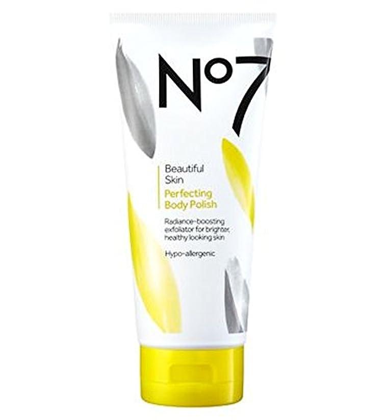 しないでください汚れるパイルボディポリッシュを完成No7美肌 (No7) (x2) - No7 Beautiful Skin Perfecting Body Polish (Pack of 2) [並行輸入品]