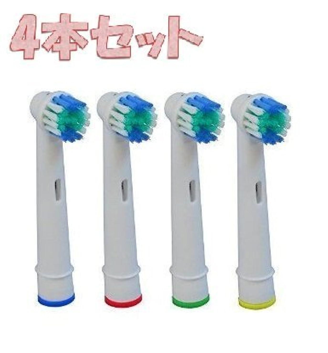 感度曲主張するBraun Oral B ブラウン オーラルB 互換 替えブラシ 4本セット EB17 フレキシソフト