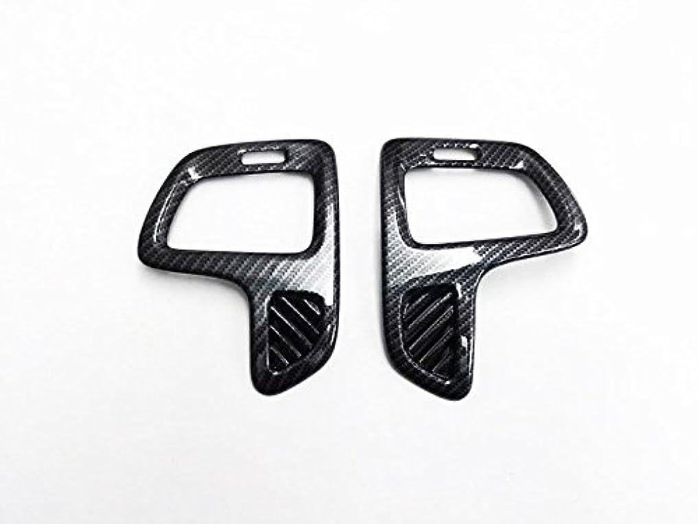カリキュラム残酷動作Jicorzo - 2pcs Carbon Fiber Style Car Side Air Vent Outlet Cover Trim Black for Jeep Compass 2017 2018 Car Interior Accessories Styling
