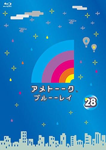 アメトーーク! ブルーーレイ28(特典なし) [Blu-ray]
