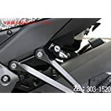 キジマ(Kijima) ヘルメットロック(車種別) ブラック 左用 KAWASAKI:Z1000/ニンジャ1000(10-11Y)用 303-1520