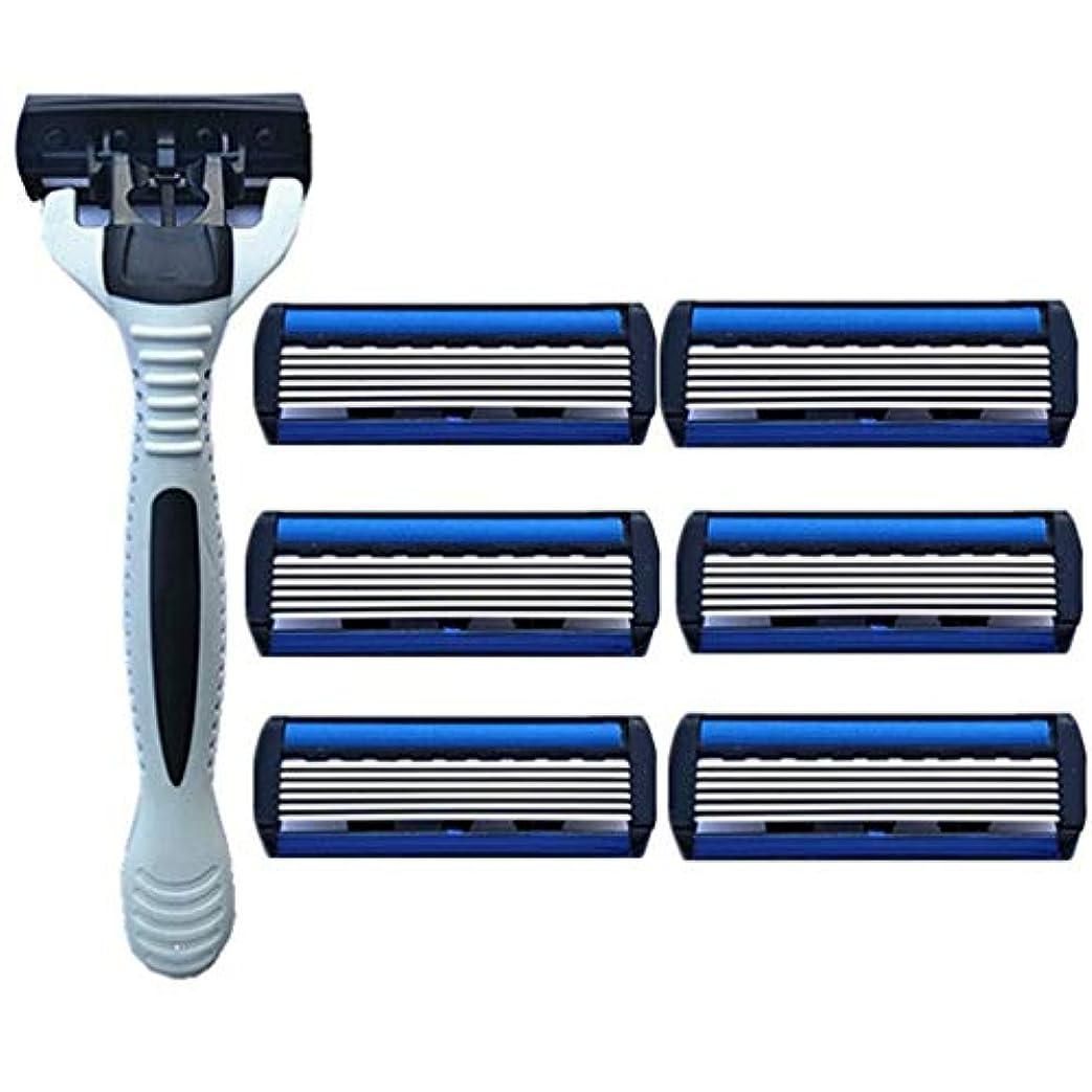 ヘッジ興奮パッケージブレイドカミソリ7PCSカッターヘッドセットシャープで耐久性のかみそりでポータブルメンズ6層レイザーフレーム