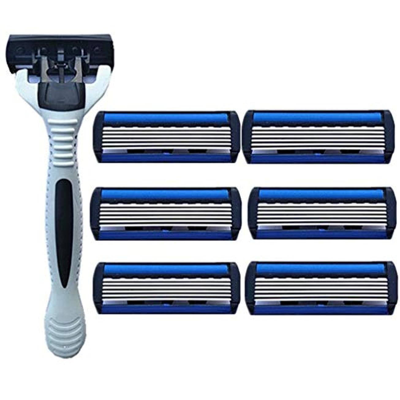 違反する序文終了するブレイドカミソリ7PCSカッターヘッドセットシャープで耐久性のかみそりでポータブルメンズ6層レイザーフレーム