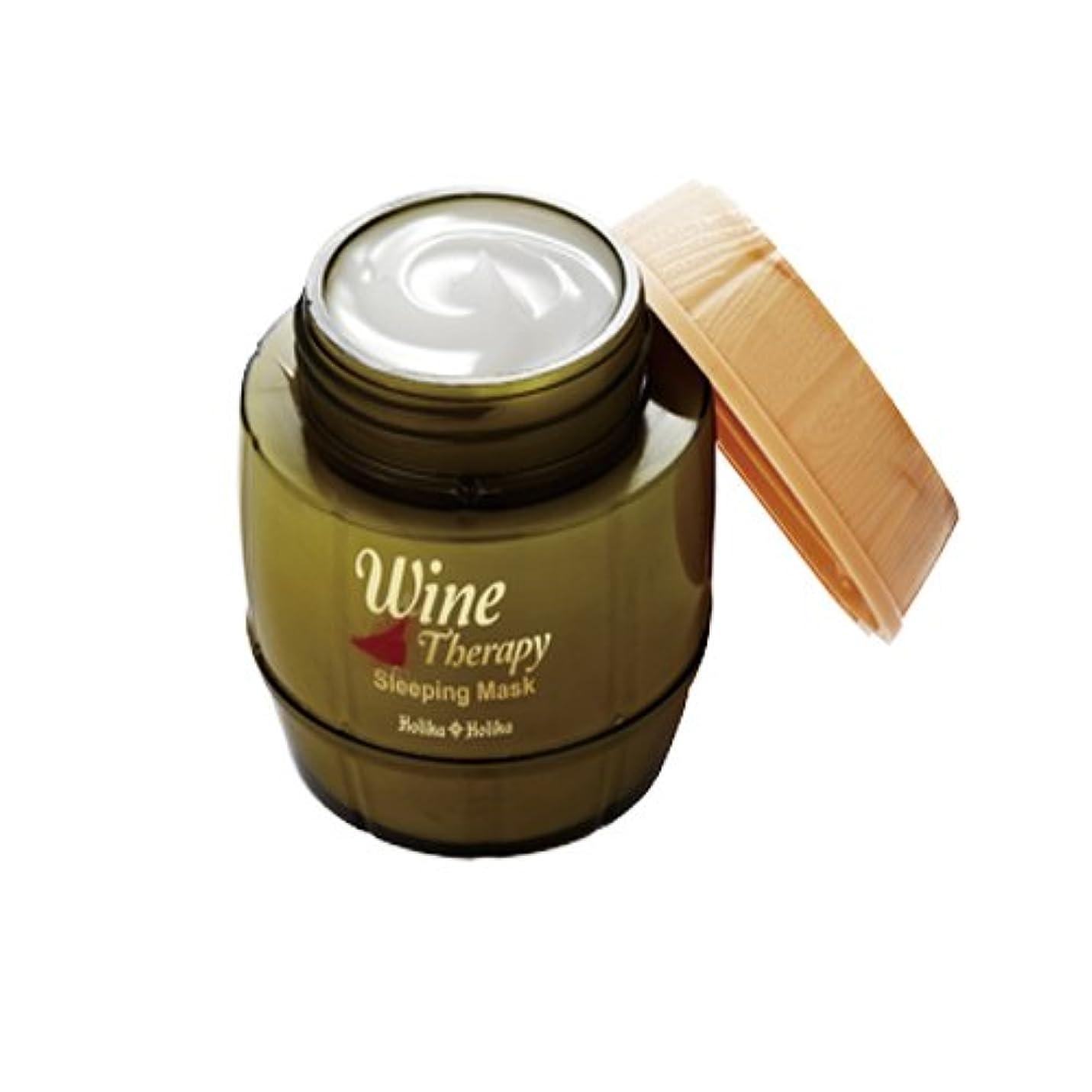 [ホリカホリカ/Holika Holika]ワインテラピー スリーピング マスクパック[ホワイトワイン スリーピングパック][HONEST SKIN 海外直送品]