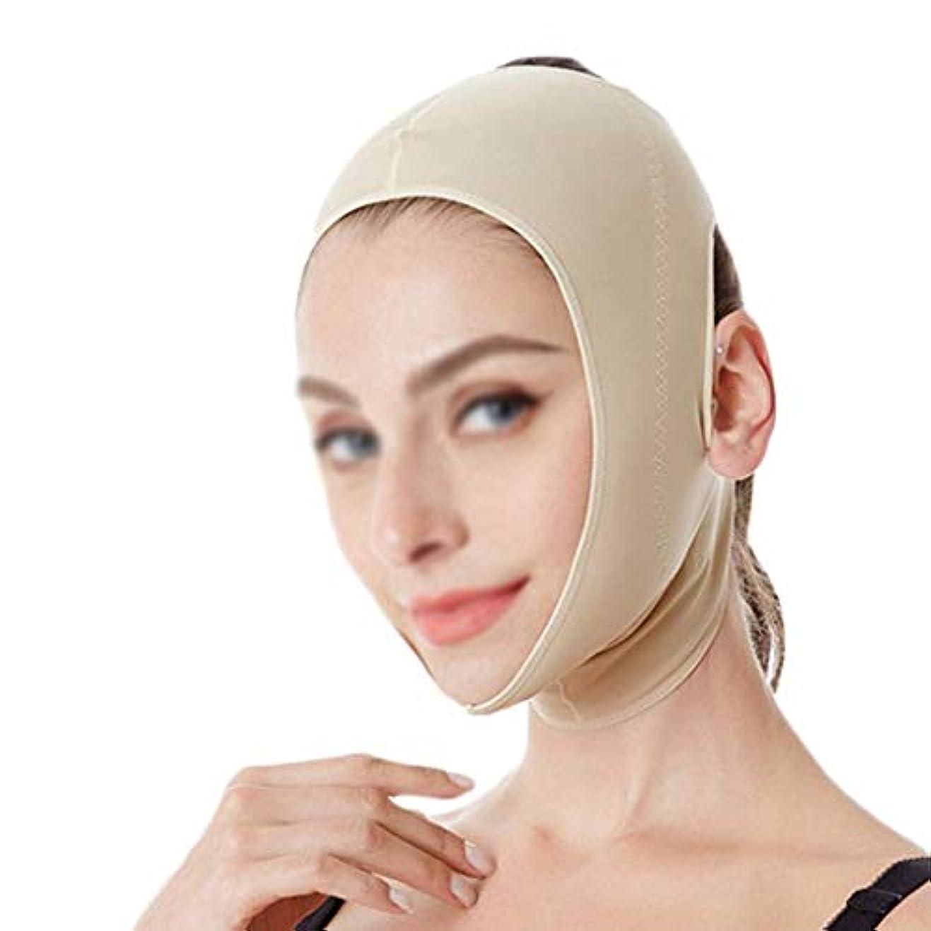 望ましい変成器乳白フェイシャルリフト、Decreeダブルチン、フェイスマスク、包帯、フェイスカービングツール(フリーサイズ)