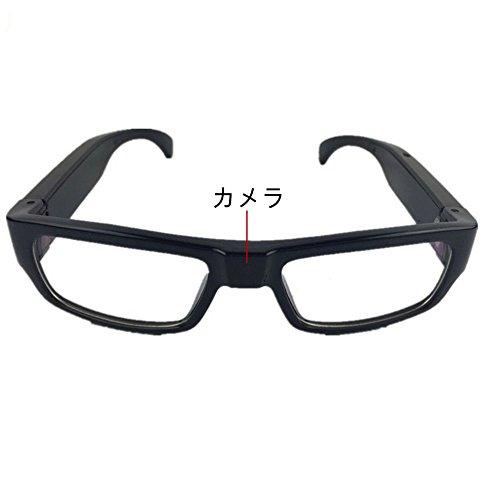 JOYCAM メガネカメラ無孔小型スパイカメラ 監視カメラ・...