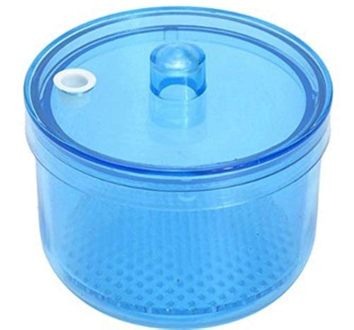 不一致シード回路MOFF 入れ歯洗浄ケース ポット 網付き リテーナーボックス デンタルケース 高温高圧殺菌 洗浄剤対応可能 耐熱温度134度 シンプル (ブルー)