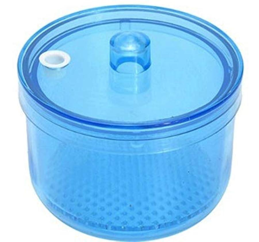 荒野和火MOFF 入れ歯洗浄ケース ポット 網付き リテーナーボックス デンタルケース 高温高圧殺菌 洗浄剤対応可能 耐熱温度134度 シンプル (ブルー)