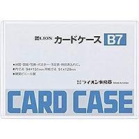 == まとめ == ライオン事務器/カードケース / 硬質タイプB7 / PVC / 1枚 / - ×50セット -
