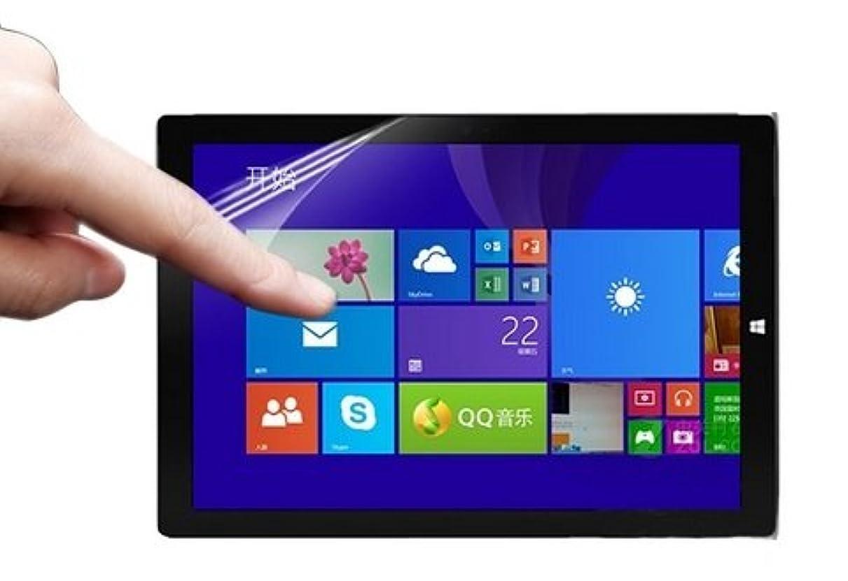 いらいらさせるトリクルスクラップブックマイクロソフト Microsoft Surface Pro4用 指紋防止 気泡が消える液晶保護フィルム 光沢タイプ クリアーシール 「506-0007-01」