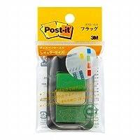 ポスト・イットフラッグ・レギュラーサイズ【グリーン】 680-3