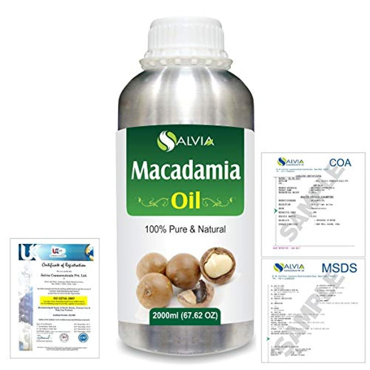 トリクル虚偽崩壊Macadamia (Macadamia Integrifolia) Natural Pure Undiluted Uncut Carrier Oil 2000ml/67 fl.oz.