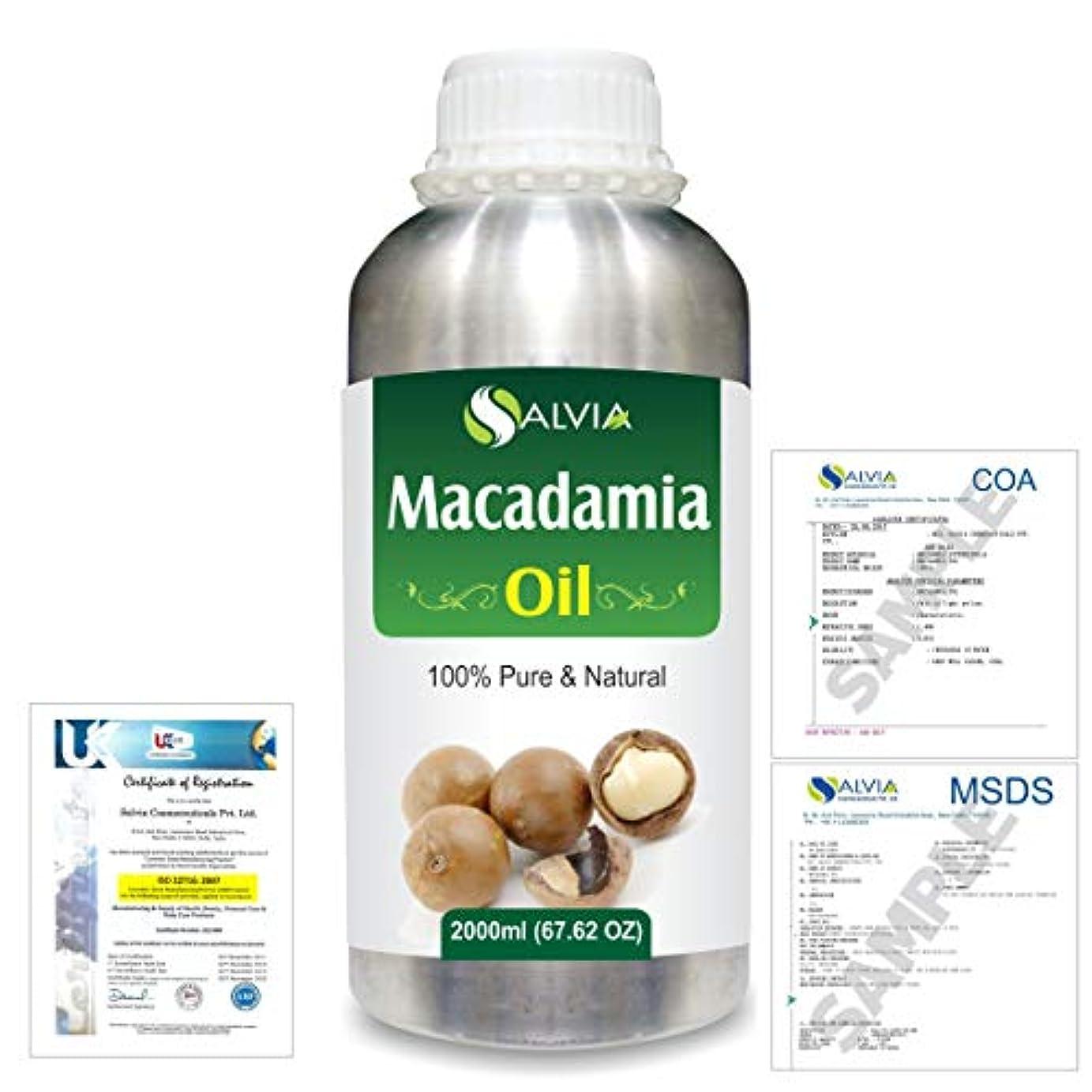 コーチクレアアルミニウムMacadamia (Macadamia Integrifolia) Natural Pure Undiluted Uncut Carrier Oil 2000ml/67 fl.oz.