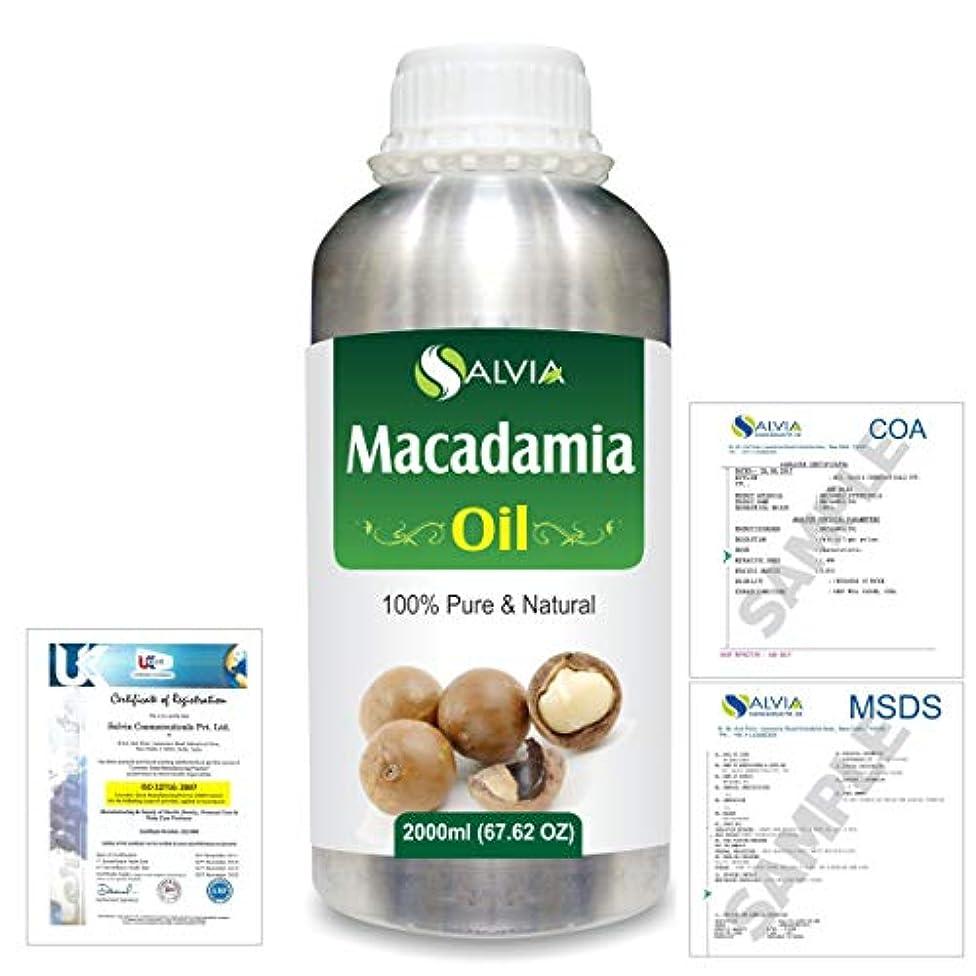 キャリア請求書キャストMacadamia (Macadamia Integrifolia) Natural Pure Undiluted Uncut Carrier Oil 2000ml/67 fl.oz.
