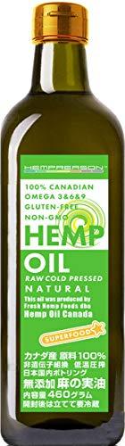 新鮮フレッシュ! 『 ナチュラル・ヘンプシードオイル 460グラム 』(500ml)原料:カナダ産100% 非加熱・無添加 麻の実油 Natural Hemp Seed Oil