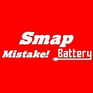 Mistake! / Battery (初回盤A)