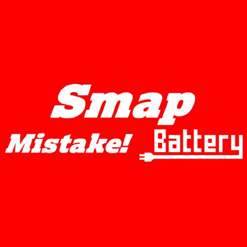 Mistake! / Battery (初回盤A)の詳細を見る
