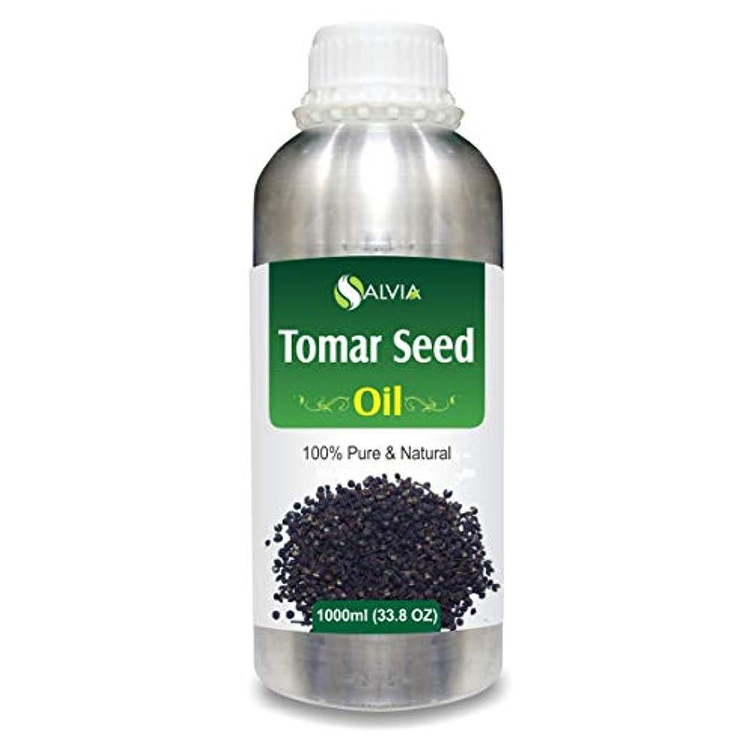 トランク運命的な販売員Tomar Seed (Zanthozylum armathum) 100% Natural Pure Essential Oil 1000ml/33.8fl.oz.