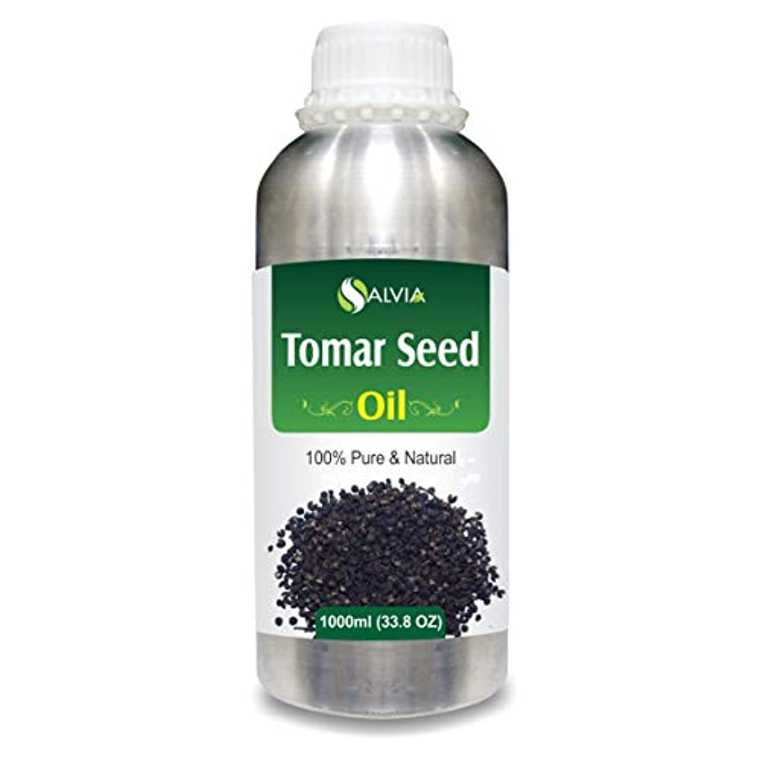 警察悲惨な海洋のTomar Seed (Zanthozylum armathum) 100% Natural Pure Essential Oil 1000ml/33.8fl.oz.