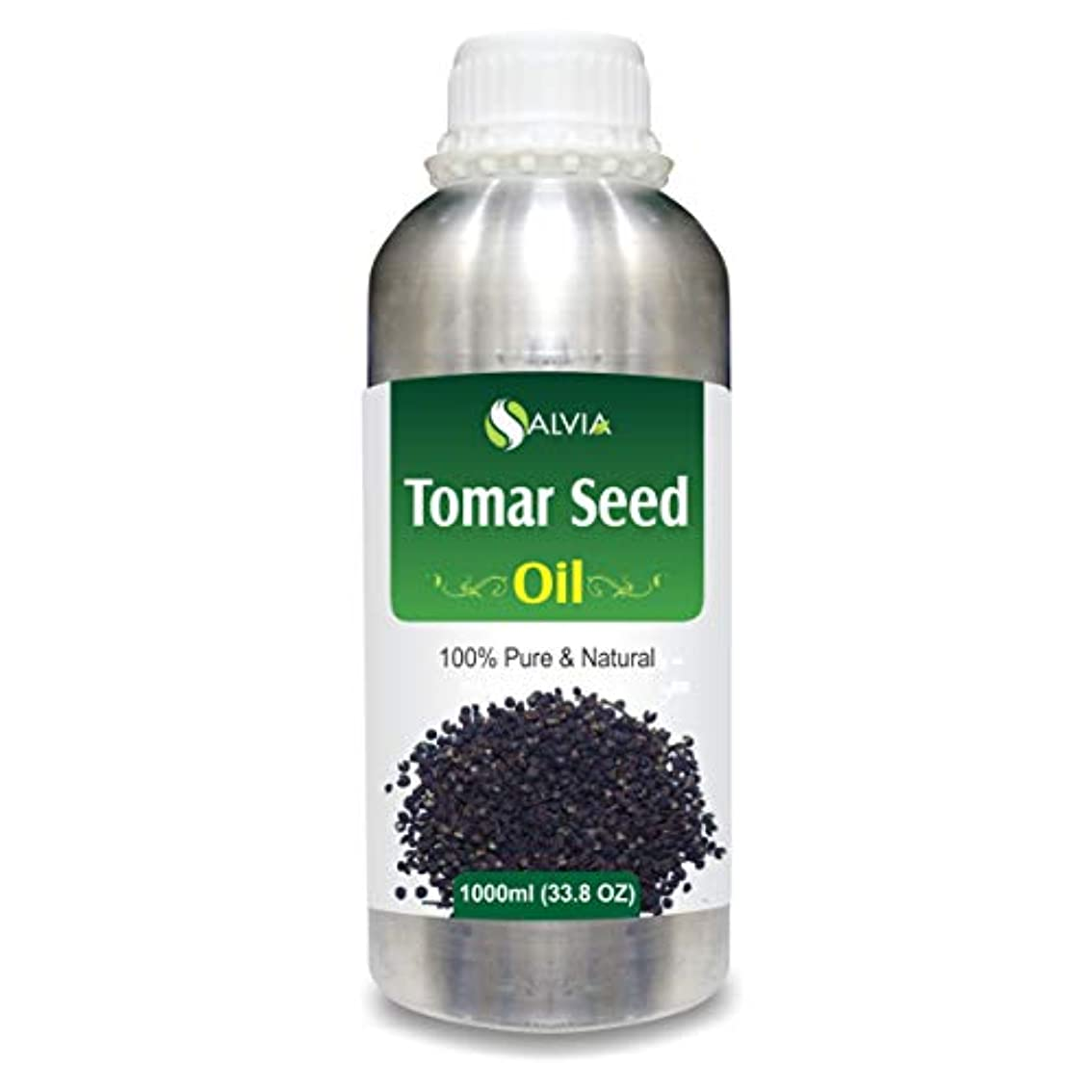 レコーダーひねり探検Tomar Seed (Zanthozylum armathum) 100% Natural Pure Essential Oil 1000ml/33.8fl.oz.
