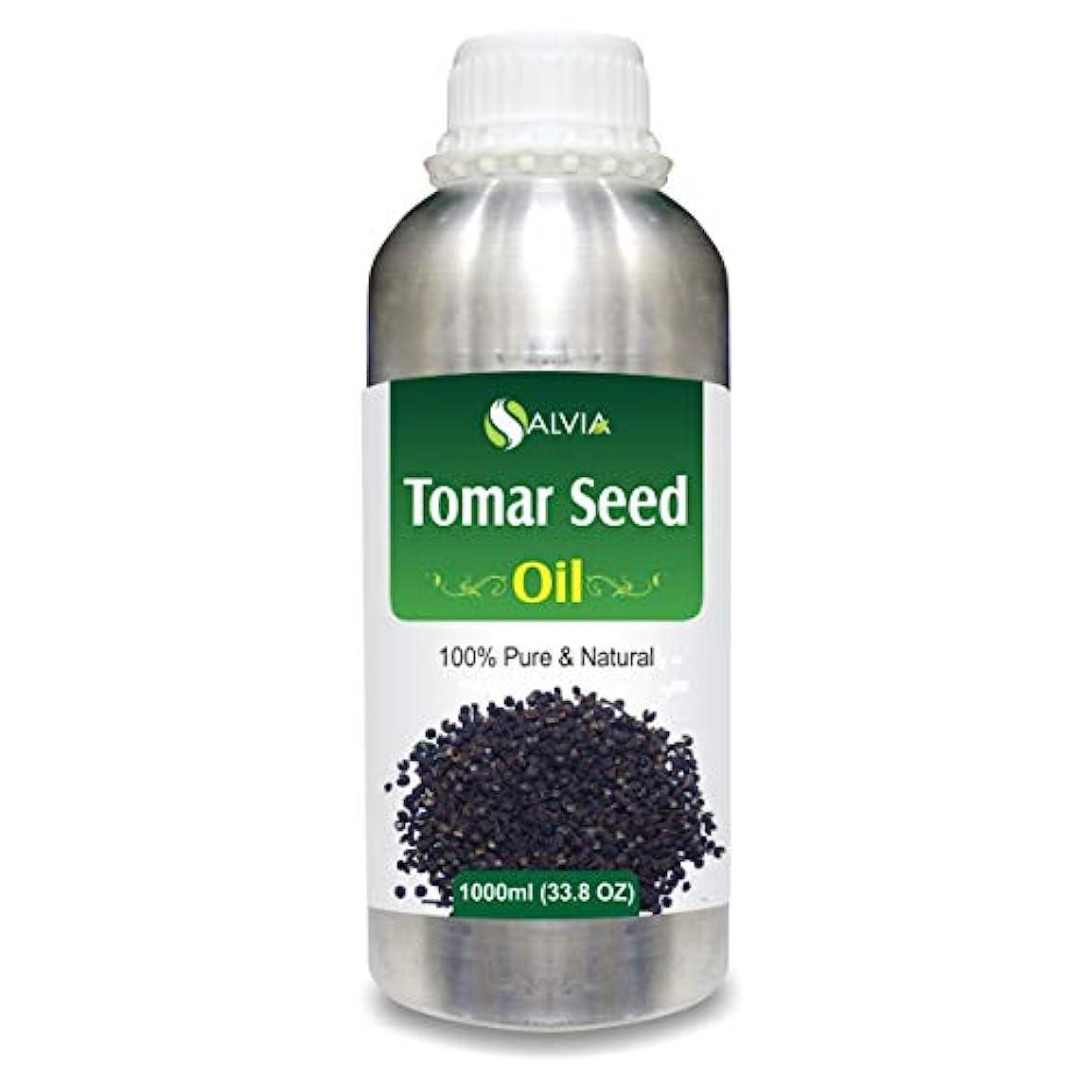 定説位置するストライドTomar Seed (Zanthozylum armathum) 100% Natural Pure Essential Oil 1000ml/33.8fl.oz.
