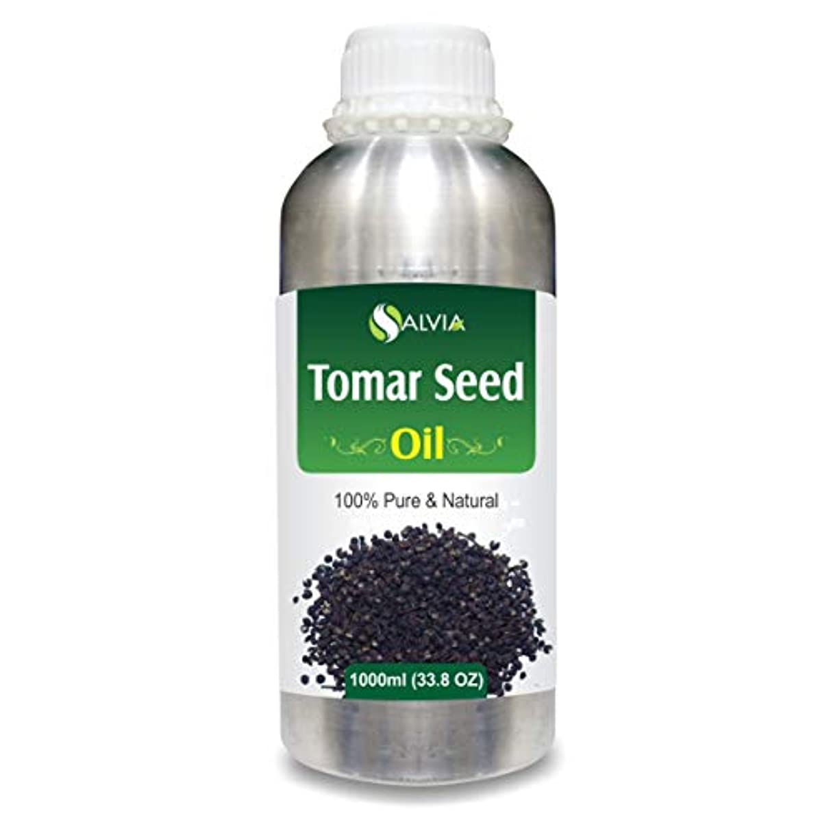 障害者マットレス見てTomar Seed (Zanthozylum armathum) 100% Natural Pure Essential Oil 1000ml/33.8fl.oz.